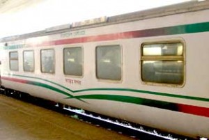 Bandarban Train