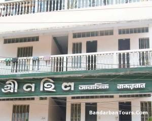 Green Hill Hotel Bandarban