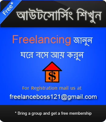 freelance_add_bd